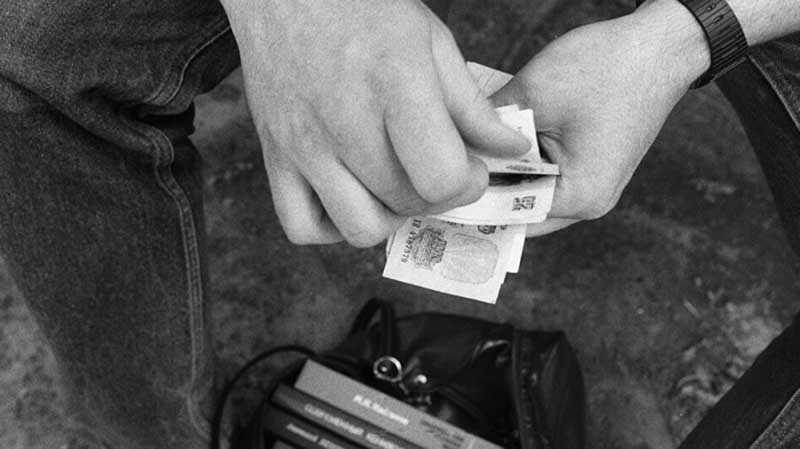 Обмен валюты ссср