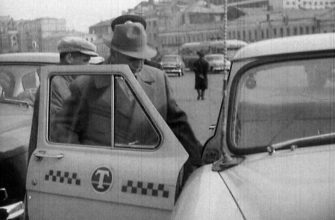 Как появилось первое такси в СССР и какие потерпело изменения?