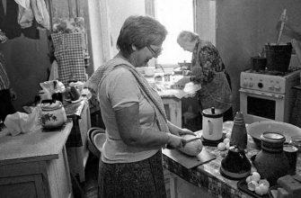 Негласные правила коммуналок в СССР