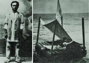 Нашли моряка лишь спустя 133 дня.