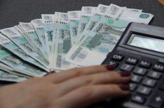 Прокуратура Орловской области возбудила уголовное дело по факту хищения 5.6 млн бюджетных средств