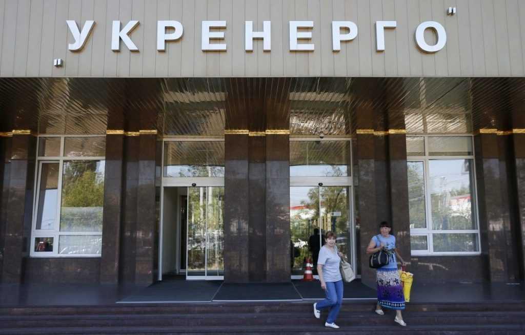 Украина не планирует отказываться от российских энергоносителей