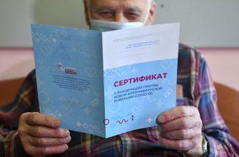 В России вряд ли введут «паспорта вакцинации» от коронавируса