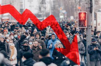 К 2040 году население России сильно сократится