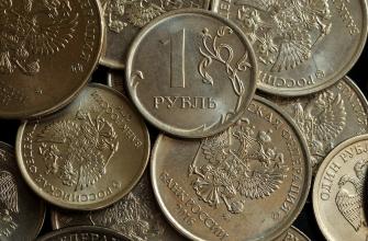 Эксперт спрогнозировал, что «железным рублем» в России будут пользоваться еще довольно долго