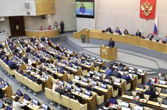 В России все еще раздумывают по поводу 4-дневной рабочей недели