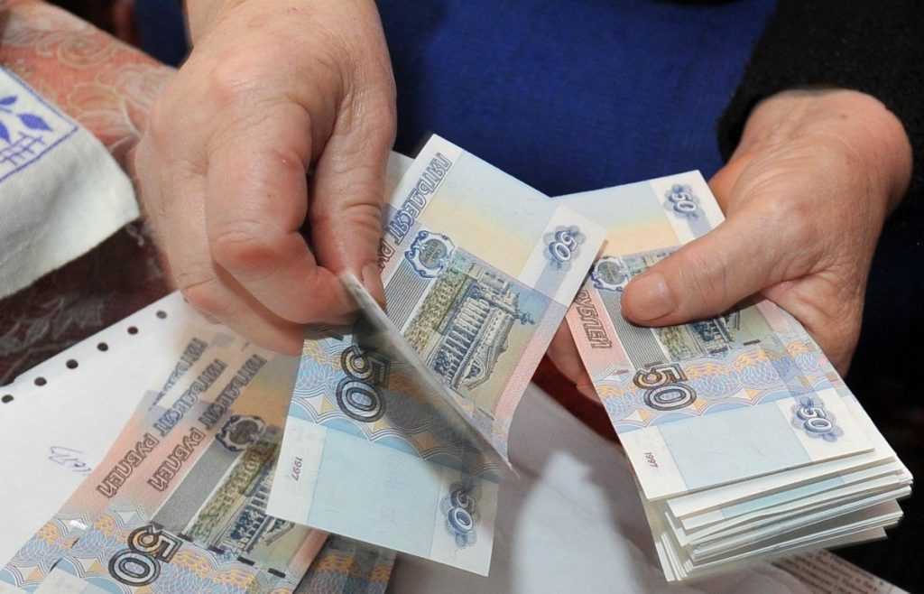 Почтальону из Норильска предъявлено обвинение в хищении пенсий