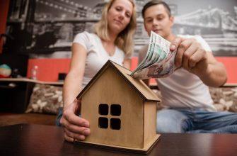Средний размер ипотеки в России вырос до 3 млн.рублей