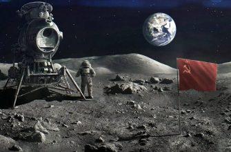 Россия отказывается от участия в лунной гонке