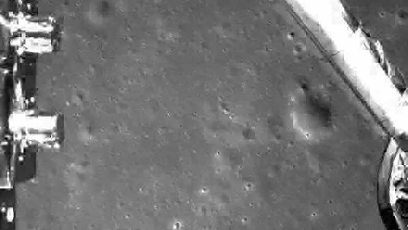 На другой стороне Луны