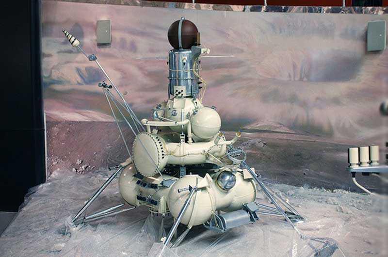 В 1976 году «Луна-24»