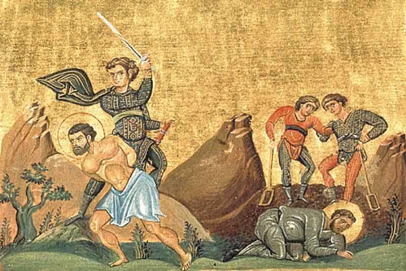 имя Феона, но так раньше звали мученика Феона Никомидийского.