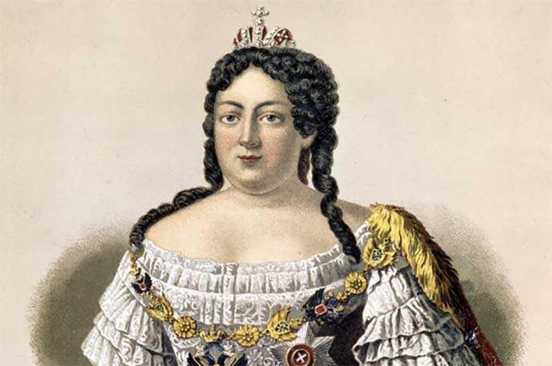 Правительница Анна Иоанновна