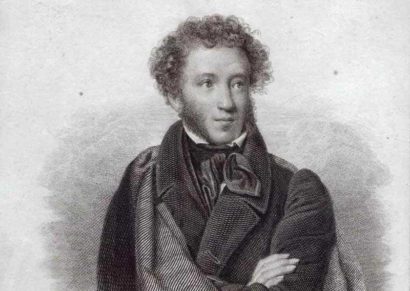 О чем не говорят на уроках литературы про Пушкина?