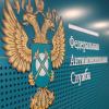 ФАС приступила к проверке российских производителей курятины и яиц