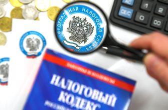 44% россиян не знали, что с 1 января в России появился новый налог