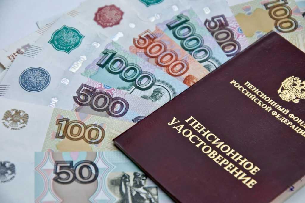 Пенсии работающих пенсионеров в России будут проиндексированы