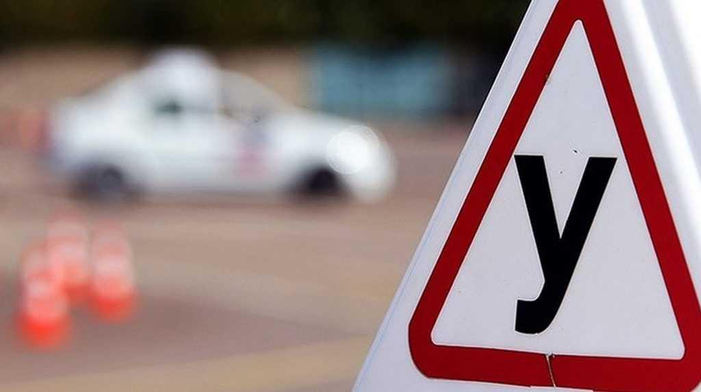С 1 апреля в России изменится порядок сдачи экзамена на водительские права