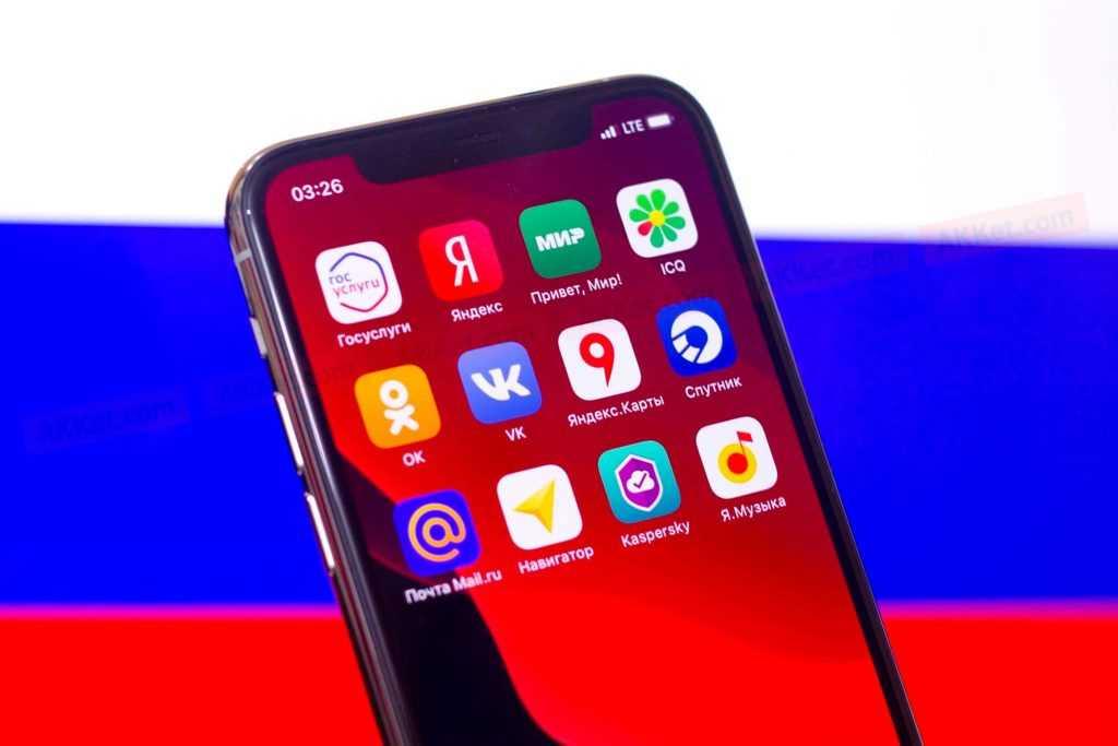 Эксперты назвали самые популярные приложения у россиян