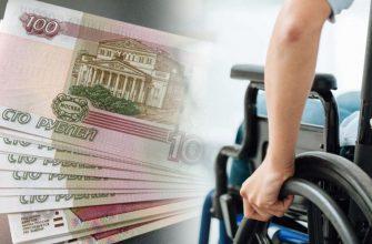 В России упрощен порядок оформления пособий по уходу за инвалидами и пенсионерами
