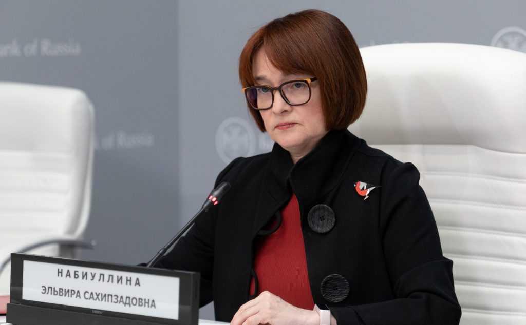 В ЦБ назвали последствия введения западных санкций на российский госдолг