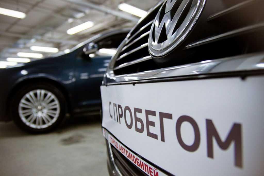 С 1 мая в России вводятся новые правила покупки и продажи авто с пробегом