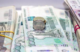 Госрасходы России в 2020 году стали рекордными за время после развала СССР