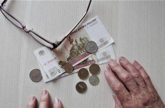 С 1 апреля в России отменится ряд социальных выплат и льгот