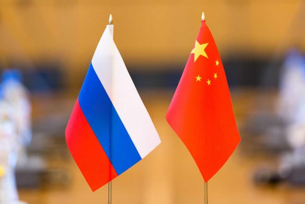 В Китае назвали встречу представителей МИД РФ и Поднебесной «ударом по США»
