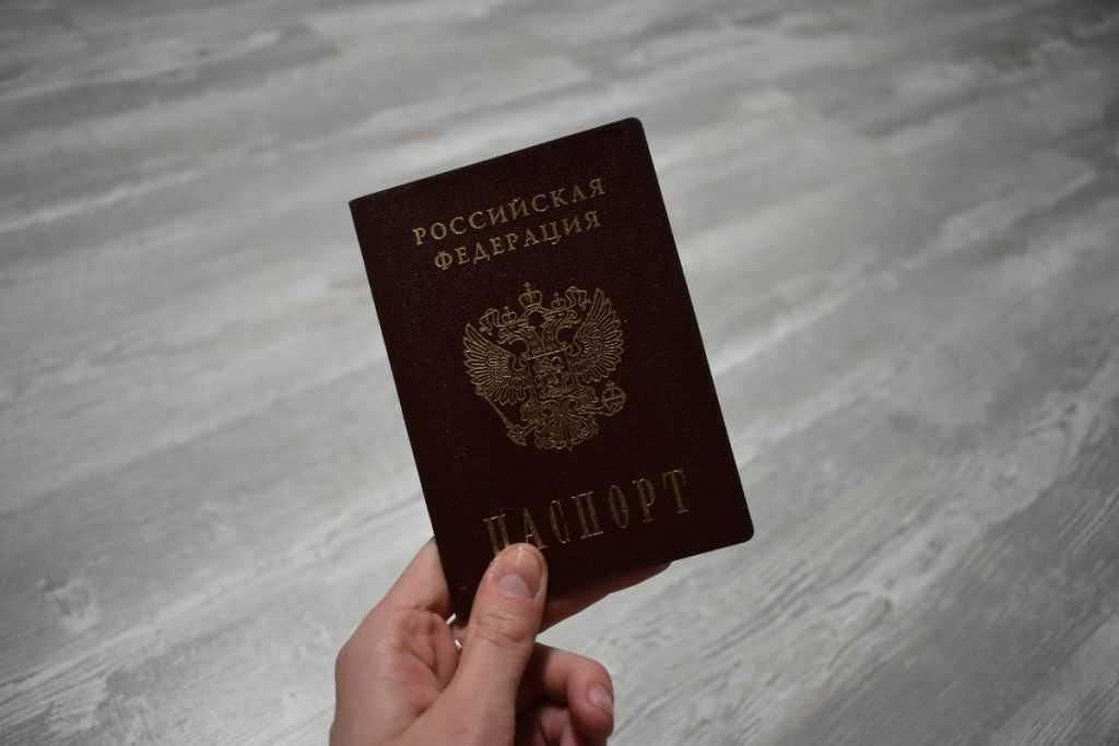Роскомнадзор предложил запрашивать паспорт человека во время регистрации в соцсетях