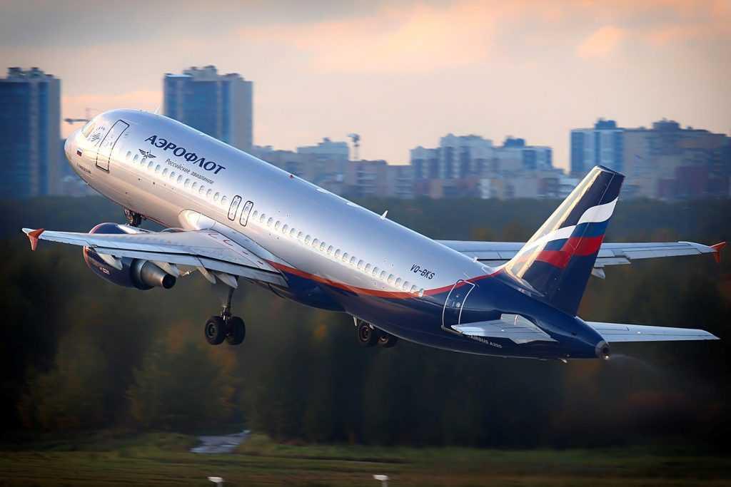 В 2021 году «Аэрофлот» прекратит полеты в 26 российских городов