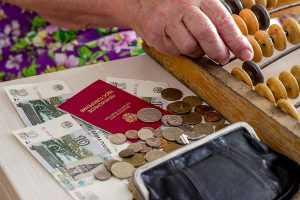 1 апреля в России пенсии увеличатся на 3.4%