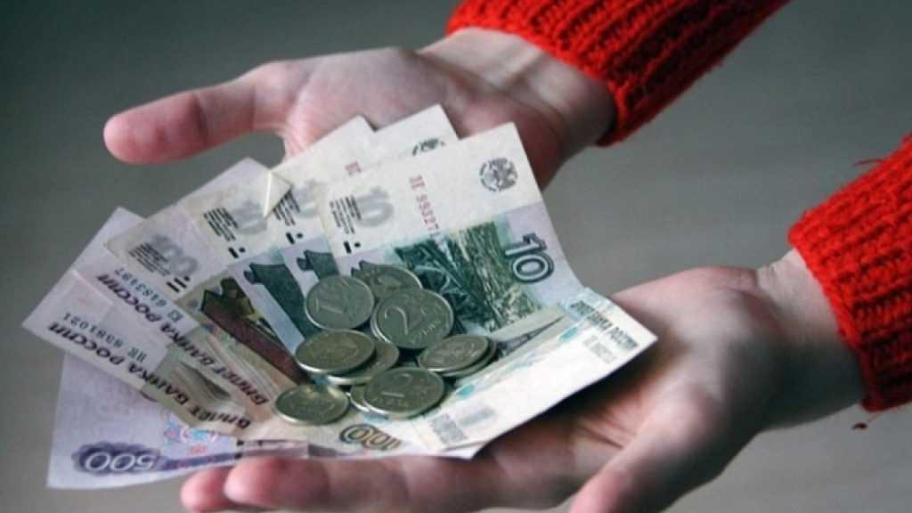 Упрощенная процедура работы российских центров занятости продлена до конца июля