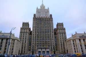 В МИД РФ отреагировали на высылку российских дипломатов из Италии