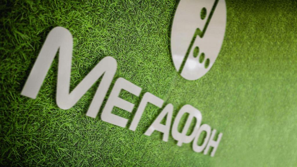 Российский оператор внедряет систему для предотвращения кражи денег со счетов абонентов