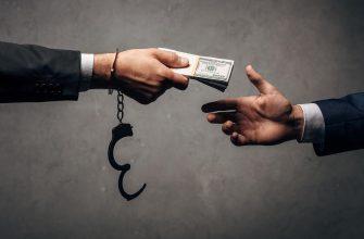 Генпрокуратура составила рейтинг российских регионов по уровню коррупции