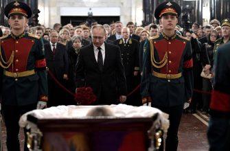 В Анкаре вынесен приговор виновным в гибели российского посла