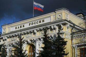 Банк России заблокировал счета инвесторов, манипулировавших акциями через Telegram