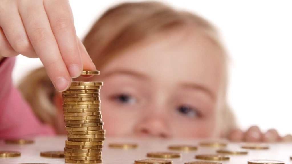 Президент подписал указ о ранжировании детских выплат