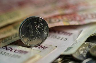 Эксперты: россияне скопили рекордное количество денег