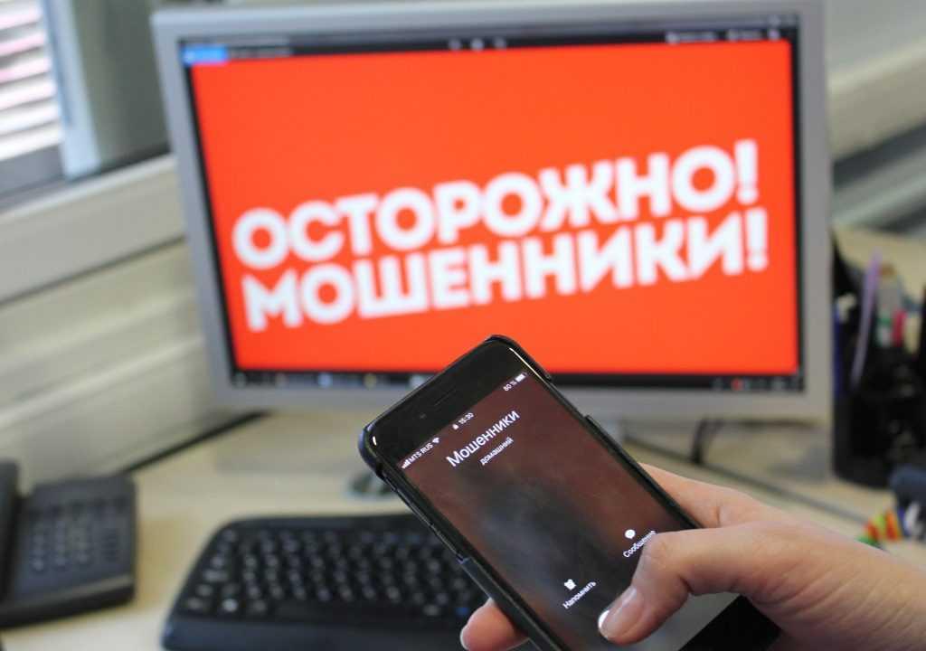 Мошенники звонили россиянину 65 раз в день и похитили 230 тыс.руб. с его счета