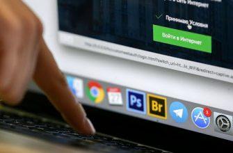 В ближайшее время россияне могут остаться без домашнего интернета