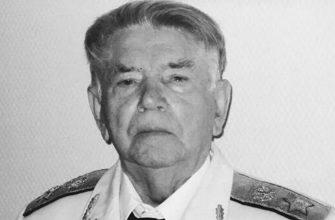 Сегодня скончался Александр Сухарев, занимавший должность генерального прокурора СССР