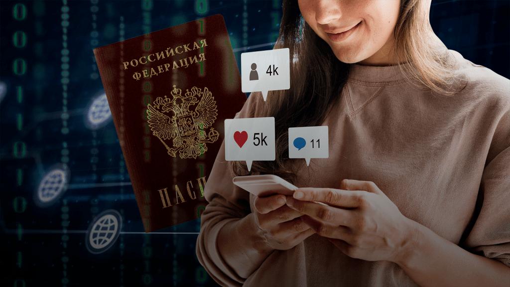 В Роскомнадзоре передумали запрашивать паспорт при регистрации в соцсетях