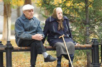 Правительство упростило сроки ухода на пенсию