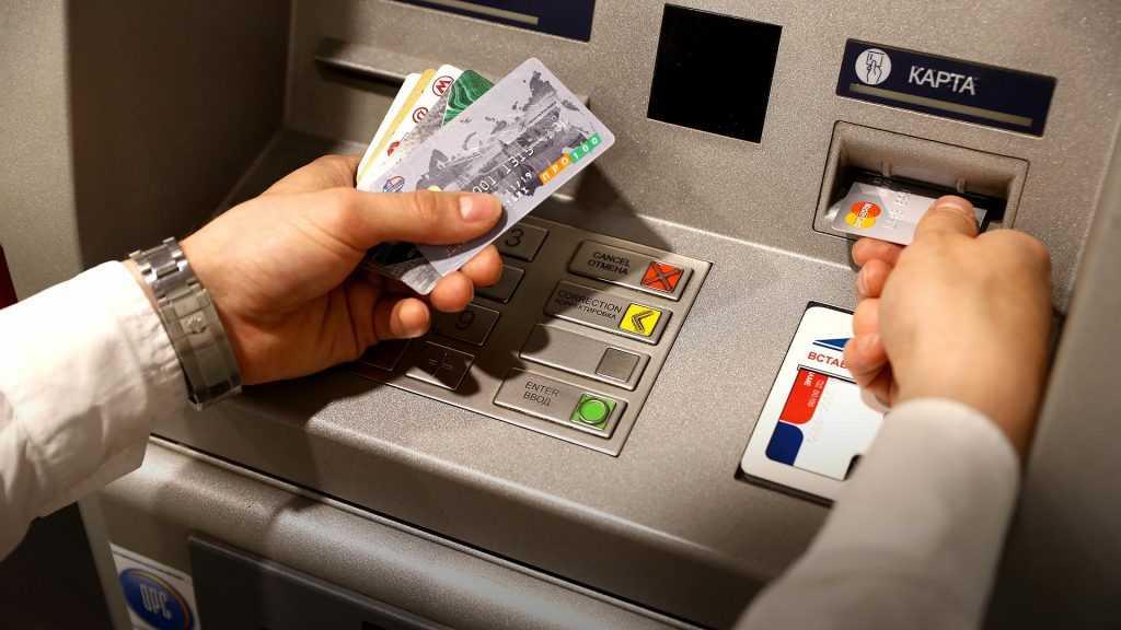 Банк России рассказал, как действовать при поступлении средств на карту от незнакомых людей