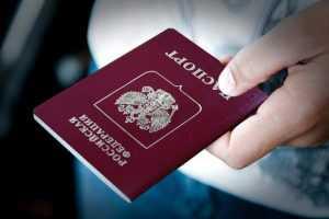 В России могут продлить срок действия паспорта
