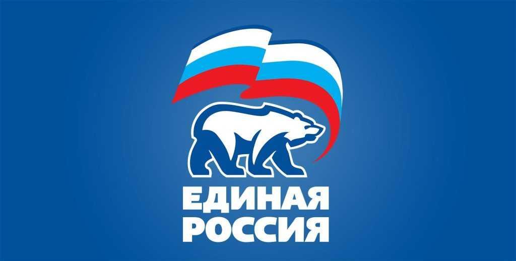 """""""Единая Россия"""" хочет лишить членства Белозерцева"""