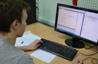 Сдача экзаменов онлайн