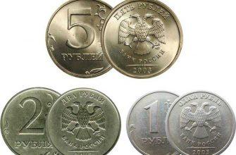 Какие монеты в России стоят дороже своего номинала?
